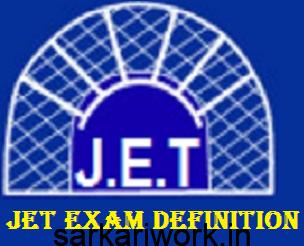 JET Definition