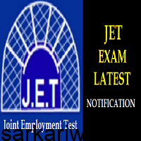 JET Exam latest notification, JET Exam recent job, JET Exam