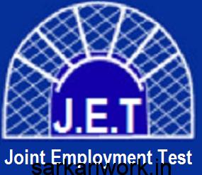 Is JET Exam conducted every year, JET Exam, JET Exam details, JET Exam preparation tips