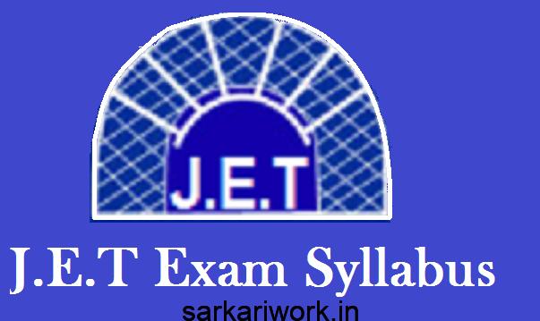 JET exam, jet exam syllabus, Joint employment test