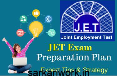 how to start preparation for JET Exam JET Exam study material, JET Exam, JET Exam guidance