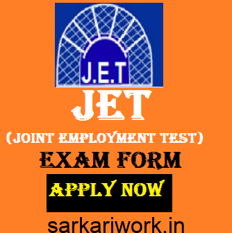JET Exam form, JET Exam, JET Exam apply online