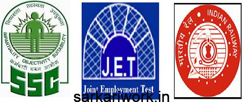 ssc exam, ssc exam notification, ssc recruitment 2017, ssc job, ssc notification 2017