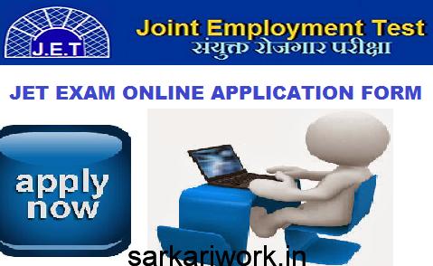JET Exam online application form, jet exam form, jet exam application form, JET Exam