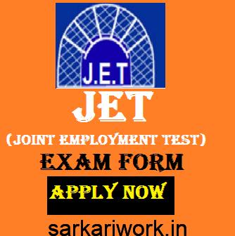 JET Exam form, JET Exam, JET Exam apply online