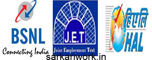 BSNL JTO EXAM PATTERN, BSNL JTO 2017, BSNL JTO RECRUITMENT, BSNL JTO NOTIFICATION, BSNL JEO EXAM SYLLABUS, BSNL JTO EXAM DETAILS