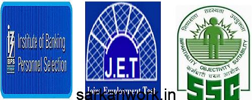 ibps recruitment 2017, jet recruitmetnt 2017, ssc recruitment 2017