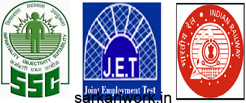 ssc exam, ssc exam notification, ssc recruitment 2017, ssc job, ssc notification 2017